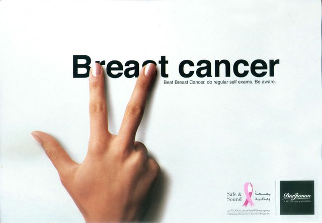 Breast Cancer commercial - YouTube